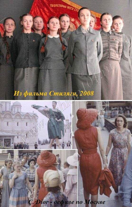 Сукня у стилі стиляг фото
