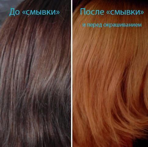 Якщо ви швидко схаменулися і звернулися за професійною допомогою, навіть одна процедура допоможе повернути натуральний і рівний колір